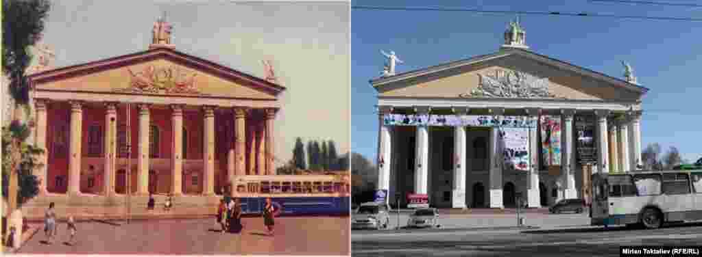 Фрунзе-Бишкек. Опера жанабалет театры.