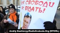 День Свободи під Адміністрацією Януковича