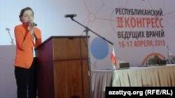 Дәрігерлердің республикалық екінші конгресі. Шымкент, 16 сәуір 2015 жыл.