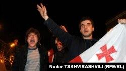 Болельщики сборной Грузии после победы над командой Хорватии