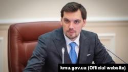 За словами прем'єра Олексія Гончарука, це допоможе реалізувати плани щодо того, щоб протягом трьох років оцифрувати всі публічні послуги