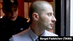 Denis Chuprikov is accused of stealing the painting.