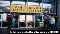 «Він справді не зміг підтвердити мету свого візиту в Україну» – речник ДПСУ