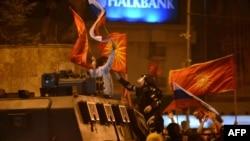 Protesti u Makedoniji