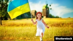 Украинский 2017-й