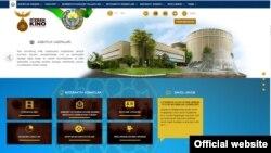 Скриншот главной страницы сайта «Узбеккино».