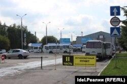 Платформа автобусов дальнего следования (слева от железнодорожного вокзала)