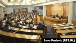 Parlament Crne Gore (ilustracija)