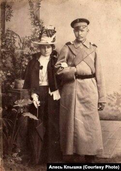 Иосиф Голубев с женой Марией Жашчынскай, Брест-Литовский, 1900 год