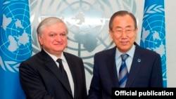 Министр иностранных дел Армении Эдвард Налбандян и генеральный секретарь ООН Пан Ги Мун.
