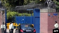 İranda Britaniya səfirliyi açılır, 23 avqust, 2015-ci il