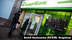 Ілюстраційне фото. Впровадження нових європейських норм може зобов'язати банки надавати податковим органам інформацію про рахунки клієнтів