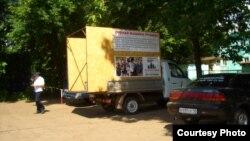 Ижевск. Полиция задержала машину с антипутинскими лозунгами на бортах