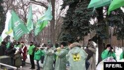 Партія зелених протестує проти побудови сховища для ядерних відходів в Україні, архівне фото
