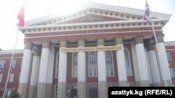 Ош мамлекеттик университетине быйыл бир дагы чет элдик абитуриент келген жок.