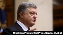 Президент України Петро Порошенко звертається до Верховної Ради, вересень 2017 року