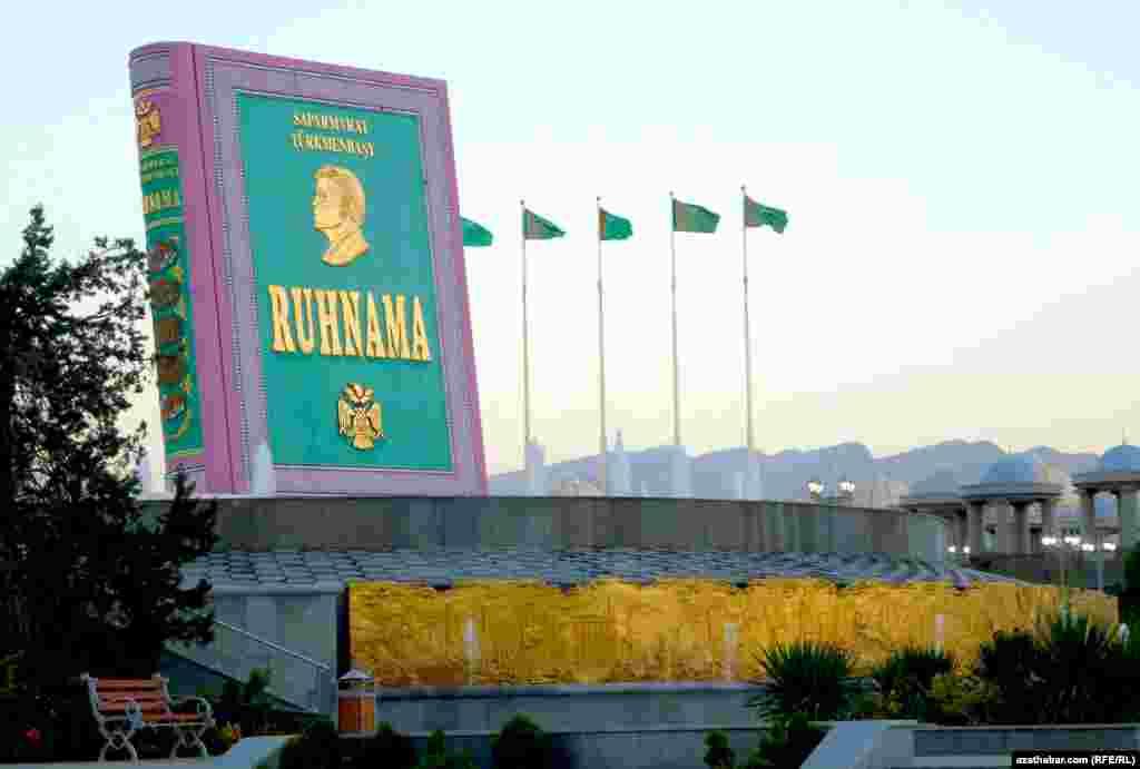 """Памятник """"Рухнама"""", установленный в центре Ашхабада, в честь книги прежнего президента Туркменистана Сапармурада Ниязова."""