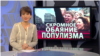 TECHNICAL - ITOGI FEB 4 Screenshot Savchenko