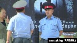 Сотрудники милиции в Бишкеке. Иллюстративное фото.