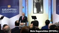Мамука Бахтадзе представляет инициативу «Образование - путь к свободе»