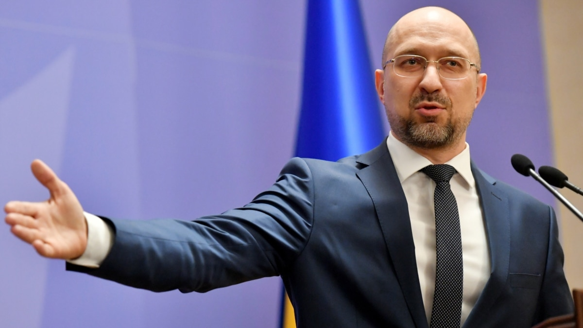 Шмыгаль приветствовал решение Германии не выводить «Северный поток-2» из-под требований газовой директивы ЕС
