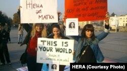 Марш за толеранција во Скопје. Фото: ХЕРА(Асоцијација за здравствена едукација и истражување) 2012.
