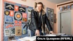 Глава администрации Александр Радзиевский