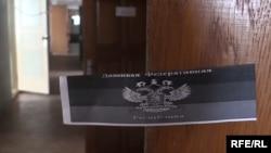 У міськраді Слов'янська, колишній штаб-квартирі сепаратистів, після звільнення міста українськими військами