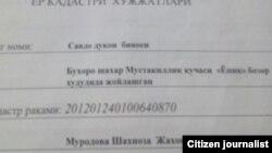 Муродова Шаҳзода дўконига берилган ҳужжат