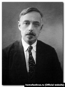 Владимир Яковлевич Пропп