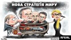 Ukraynada sülh, siyasi karikatura