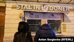 Закусочная Stal'in Doner просуществовала в Москве всего один день.