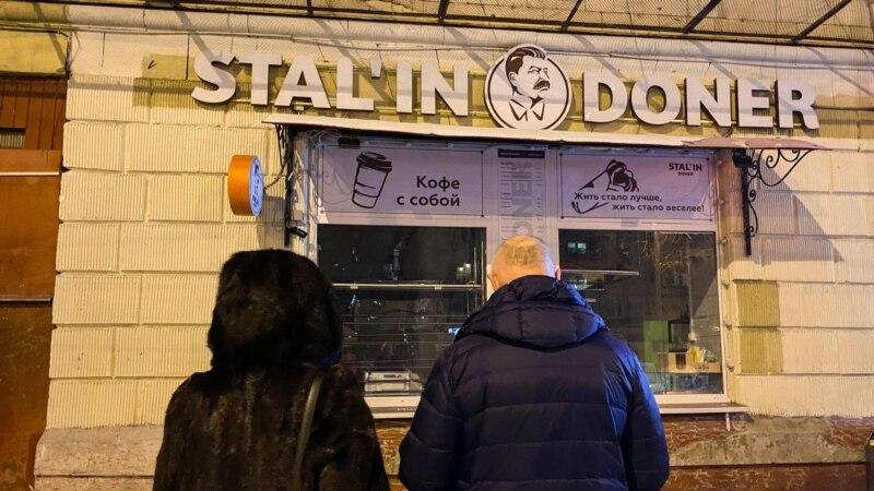 """""""По мощам и елей"""". Блогеры обсуждают шаурму имени Сталина"""