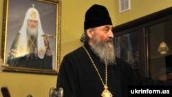 Глава УПЦ (МП) митрополит Онуфрий