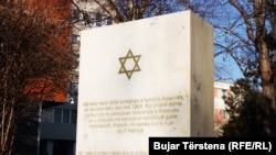Pllaka përkujtimore në Prishtinë për hebrenjtë e vrarë gjatë Holokaustit