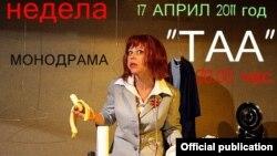"""Монодрамата """"Таа"""" во изведба на Оливера Аризанова од Центарот за култура во Струмица една од претставите кои конкурираат за награда"""