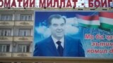 Tajik grab