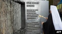 Освячення меморіалу жертвам Голодомору у Вашингтоні, листопад 2015 року