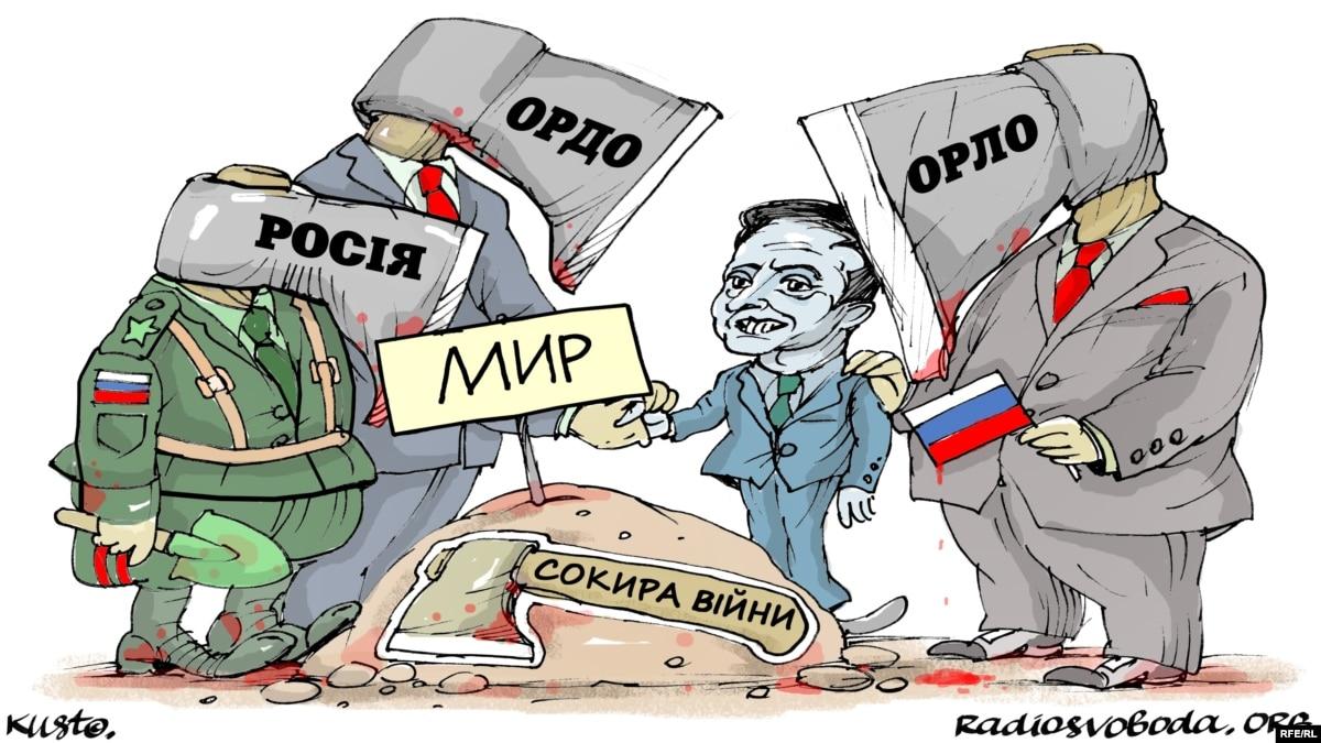 Смена статуса Донбасса – «московская ловушка». Есть вопросы и к Германии и Франции