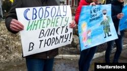 Protest împotriva restricționării Internetului, Rusia, martie 2019