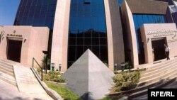 Azərbaycan Beynəlxalq bankının binası