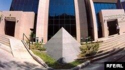 Beynəlxalq Bankın binası