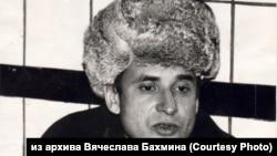 После возвращения из Сибири. 1984 г.