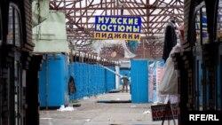 Старый Черкизовский рынок ушел в прошлое
