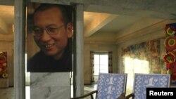 Oslo - Vendi ku do të duhej të ishte ulur Liu Xiaobo për ta marrë çmimin...