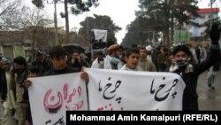 تظاهرات روز یکشنبه در هرات
