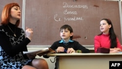 Fransız dili dərsi