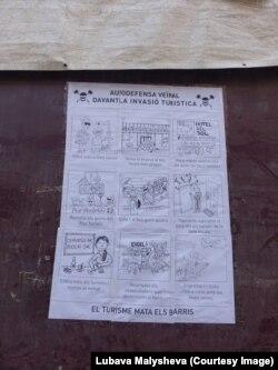 Антитуристический плакат из барселонского района Сантс, сентябрь 2017 года