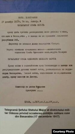 Ordinul de retragere a trupelor ruse din Basarabia (Foto: Centrul de Cultură și Istorie Militară, Chișinău)