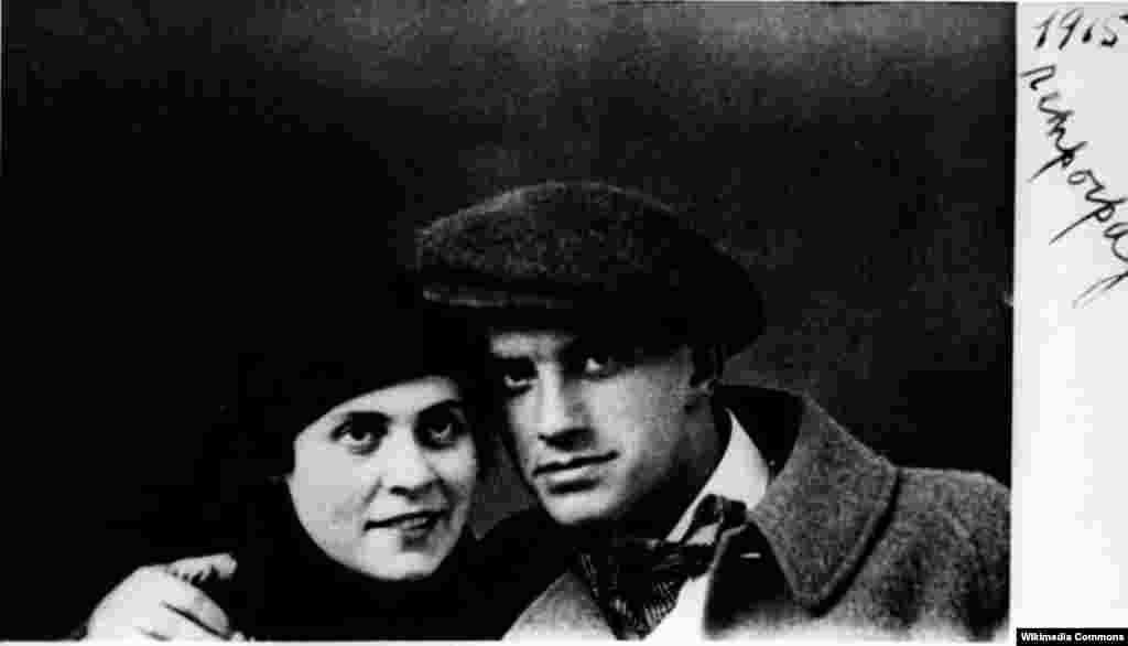 Vladimir Mayakovski və Lilya Brik, 1915
